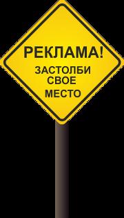 По вопросам рекламы обращаться на сайт www.bro-comp.ru